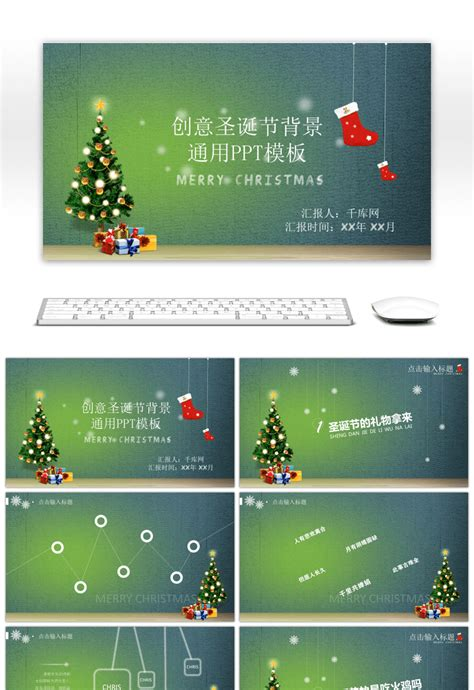 awesome creative christmas background general  template