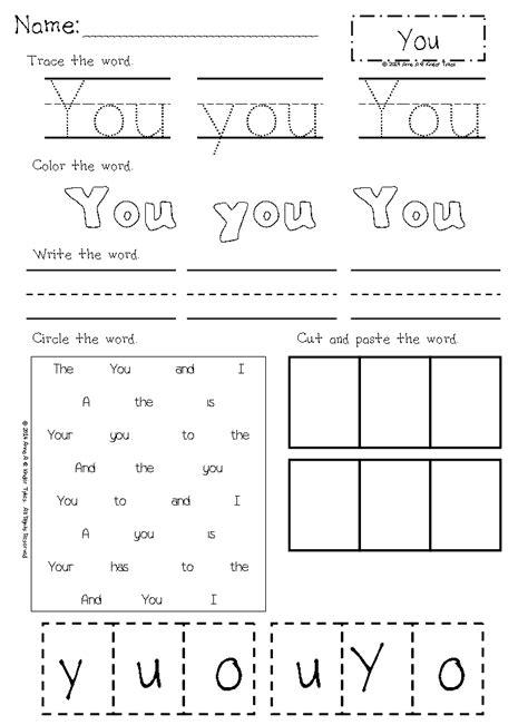kindergarten word worksheets worksheet mogenk paper works