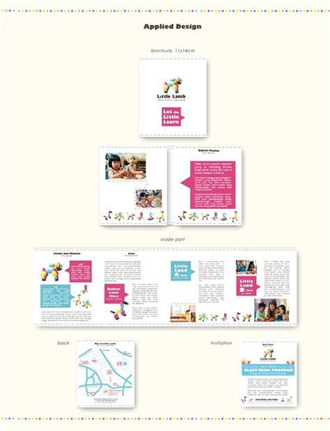 international preschool identity on behance 608 | d73de539556775.5606ba225aa4d