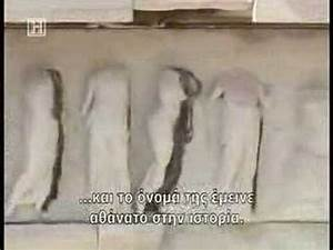 Youtube history channel greek subtitles - history channel