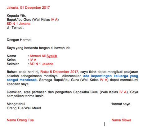 Contoh Surat Ijin Tidak Masuk Sekolah by Contoh Surat Izin Tidak Masuk Sekolah Terbaru Penulis Cilik