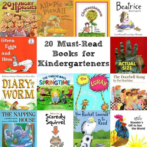 20 must read books for kindergarteners 199 | UTHKgbooksTxt