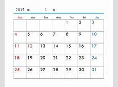 カレンダーテンプレート04(Excel・エクセル) 使いやすい無料の書式雛形テンプレート