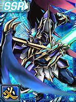 ulforce  dramon  antibody wikimon   digimon wiki