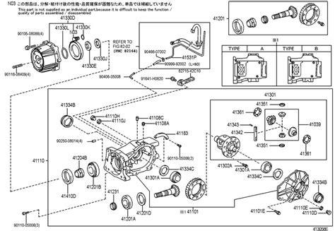 Toyota Rav Engine Exploded View Auto Wiring