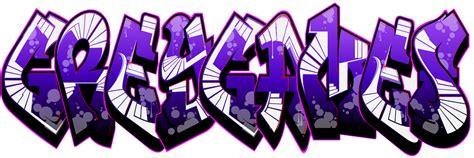 Graffiti Icon Png :  Cool Graffiti