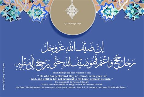 Images Of Islamic Wallpapers With Hadith In English Golfclub