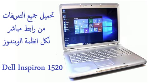 If you could not find the exact driver for your hardware device or you aren't sure which driver is right one · تحميل تعريف الصوت لكيسة dell 755 / download dell optiplex 755 drivers online windows 7 8 10 os 32 64. تحميل ملف صوت ديل اوبتلكس 755 / Dell Optiplex 755 Soundmax Hd Audio 7 0 0 0 Driver Download ...