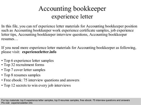 accounting bookkeeper experience letter