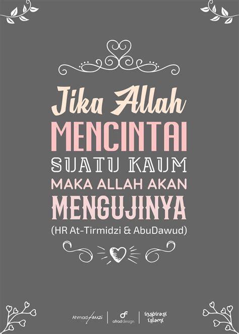 allah cinta islam kutipan inspiratif kutipan agama