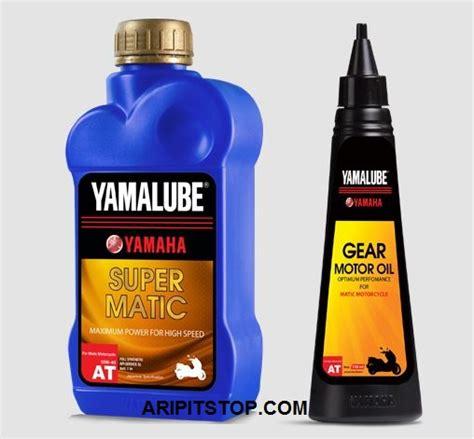 oli yamalube nmax ini dia oli khusus untuk yamaha nmax dan matic diatas