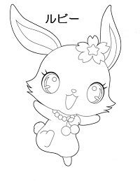 Kitty Anime Coloring Sheet Drone Fest