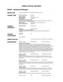 do you need a resume for a retail how to write resume for retail student resume template
