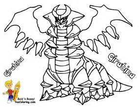 s=pokemon giratina