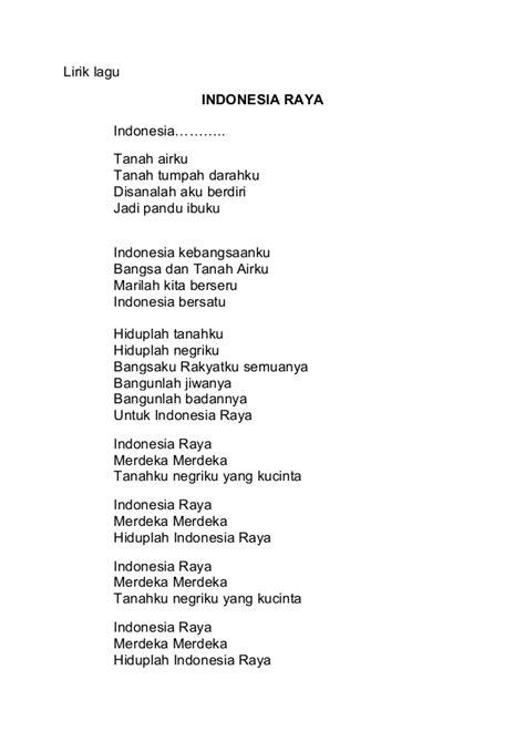 not lagu maju tak gentar lagu tanah airku related keywords suggestions lagu tanah airku keywords