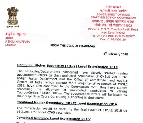 click    ssc chairman letter  ssc cgl