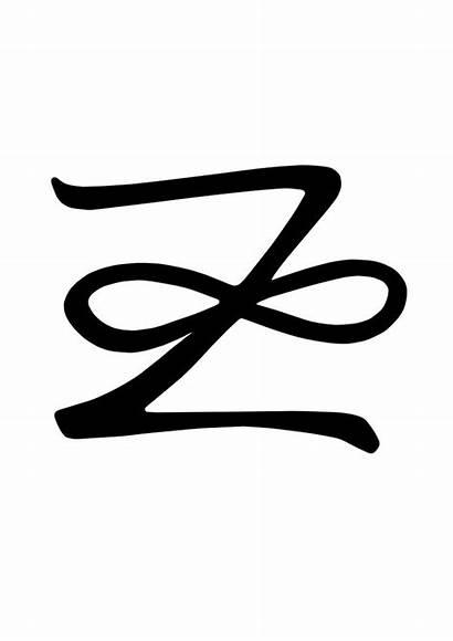 Karma Symbol Tattoo Tattoos Buddhist Symbole Symbols