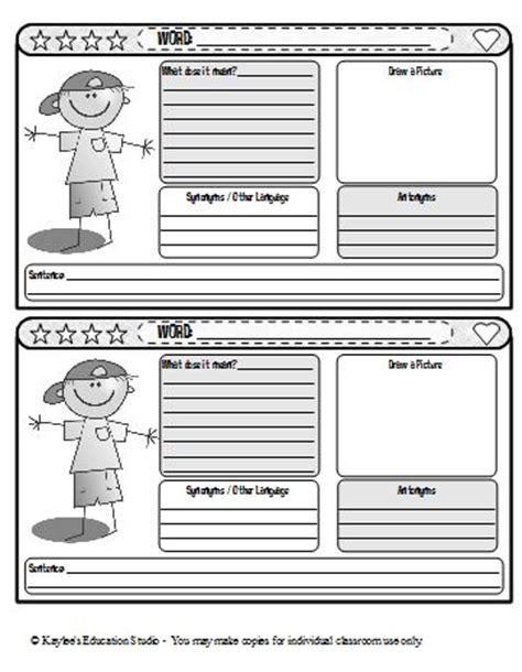 vocabulary template category vocabulary s education studio