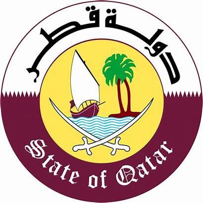 Qatar Emblem Wikipedia Svg Wiki