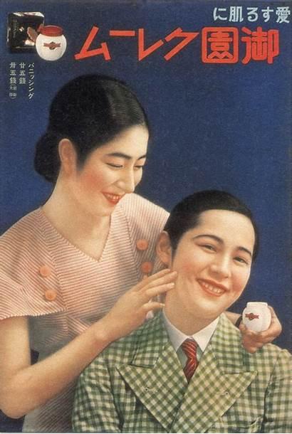 Advertising Japanese Cosmetics Poster Cream Posters Vanishing