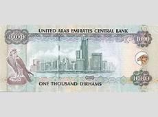 United Arab Emirates Dirham AED Definition MyPivots