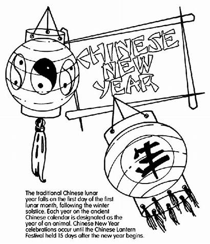 Chinese Coloring Pages Crayola