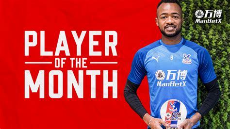 Ghanaian striker Ayew wins PoTM award at Palace – Dailymailgh