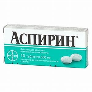 Быстродействующее лекарство для печени