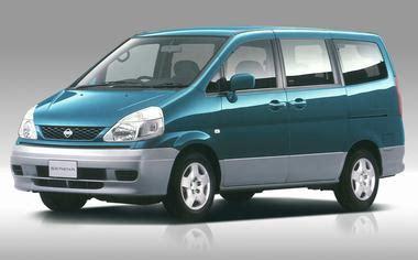 nissan serena 2000 nissan serena bhcvt cvt 2 0 2000 japanese vehicle
