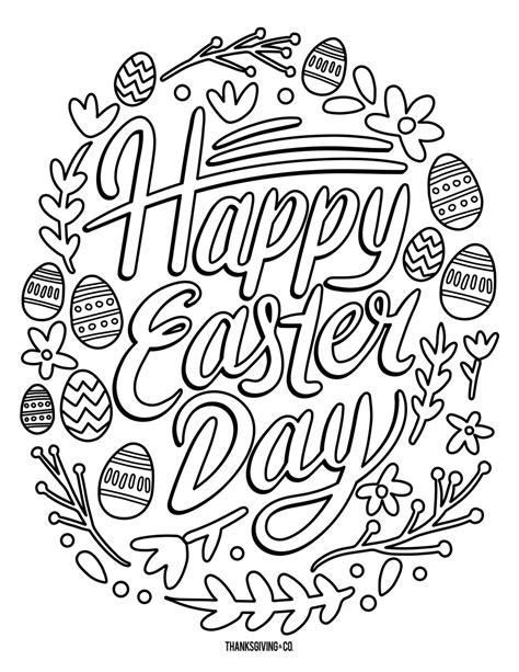 happy easter coloring pages printable  adults eggs bunny