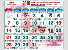 Mathrubhumi Calendar 2018 October Printable Monthly