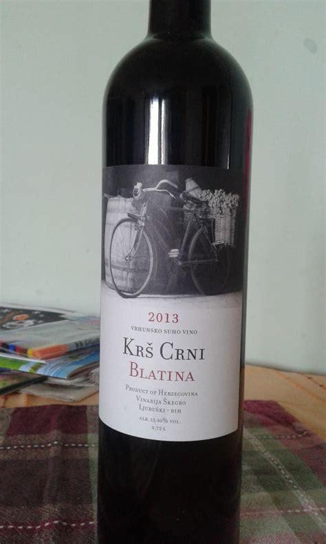 Total Croatia Wine Krš Crni Blatina 2013