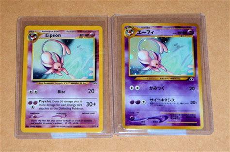meiji card template espeon eeveelutiongirl s collections