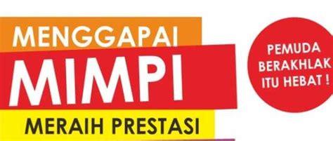quotes pelajar indonesia kata kata status pendorong