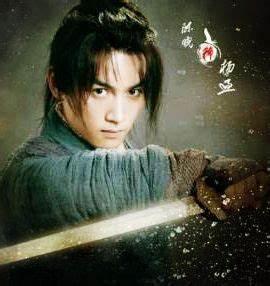 1000+ images about Wuxia drama actors 中国古装武侠剧美男 on Pinterest