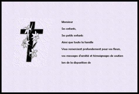 modèle carte de condoléances petit message de condol 233 ances mod 232 le de lettre