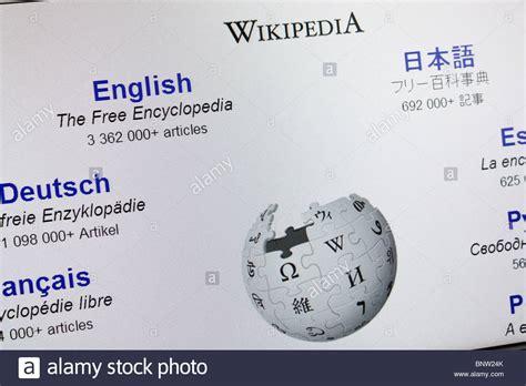 Encyclopedia Stock Photos Images Alamy