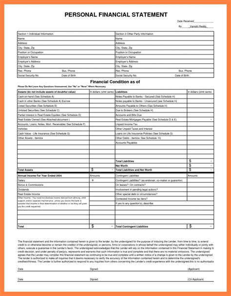 personal financial statement blank form excel