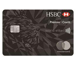 tarjeta de credito premier world elite hsbc comparador