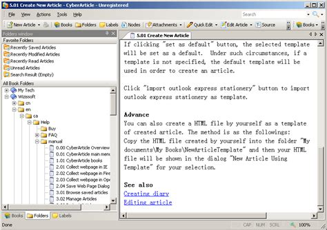 cyberarticle start web page collector software ebook software