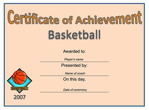 printable sports certificates sampleprintablecom
