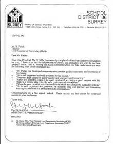 sle cover letter for faculty position in education