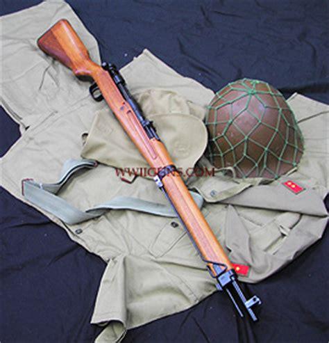 arisaka type  military wiki fandom powered  wikia
