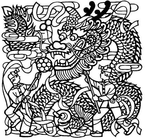 Der Chinesische Garten Line by Ausmalen Als Anti Stress China Chinesischer Drache Tanz 3