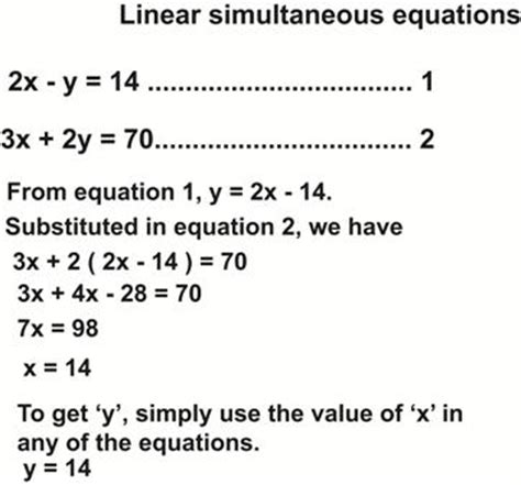 simultaneous equations with fractions worksheet solving