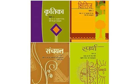 cbse class  hindi board exam  tips    ace