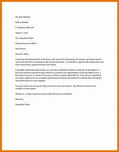 11 application letter samples for a job vacancy texas With applying for any position cover letter