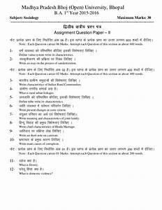 Bhoj University Assignment High School Biochemistry Bhoj University