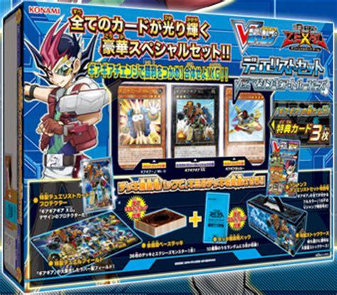 yugioh geargia deck 2016 duelist set version machine gear troopers yu gi oh