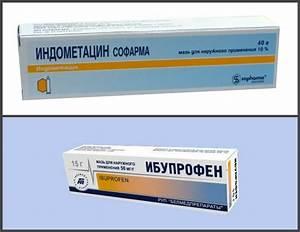 Лекарства от боли в суставах колено